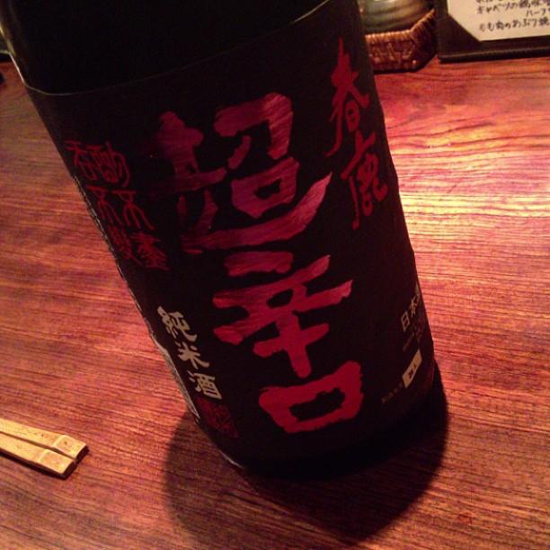 dry sake