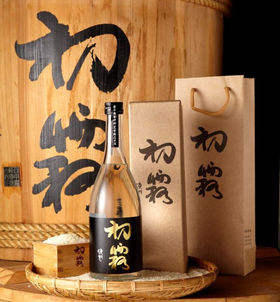 best sake in the world