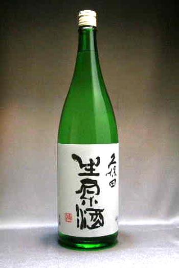 Sake' – Rice wine from Japan – Nandan Jha